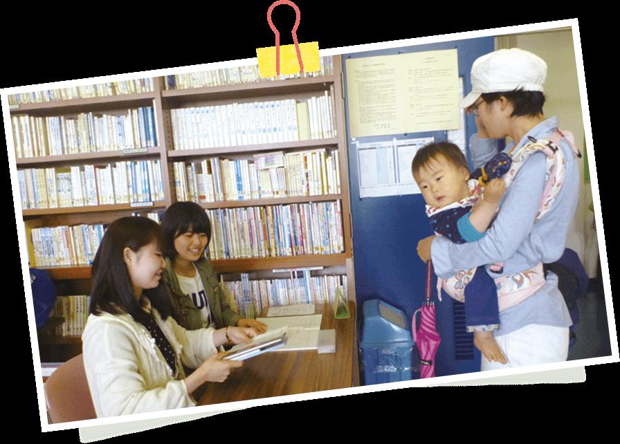 にんにん文庫