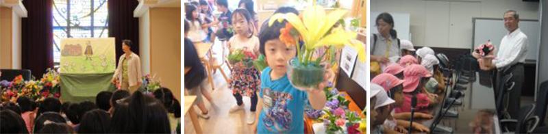 花の日の礼拝
