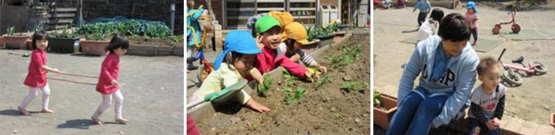子どもたちは園庭で遊び始めました。